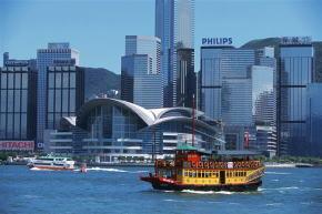 香港現地手配