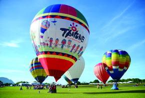 台東熱気球